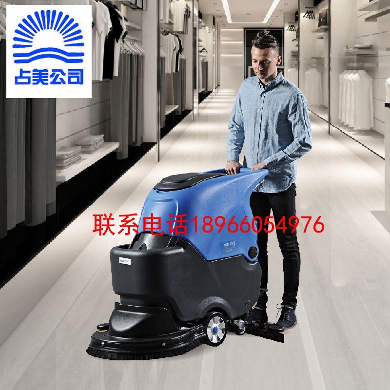 容恩洗地机R56B|手推式洗地机