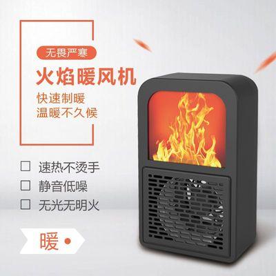 网红一件代发火焰3D暖风机取暖器外贸南美洲智利家庭制暖器小家电 暖风机 G0J5- 火焰3D暖风机取暖器