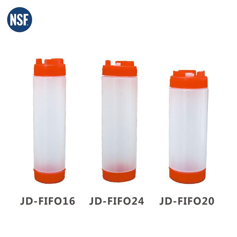 双头酱汁瓶JD-FIFO24