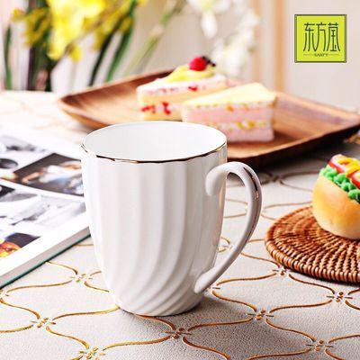 外贸陶瓷骨瓷杯子马克杯浮雕描金单杯随手杯水杯大杯子茶杯办公杯牛奶杯早餐杯