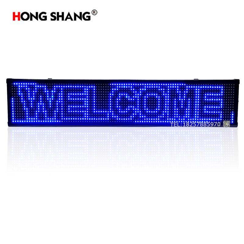 蓝色led显示屏广告屏流动字幕广告牌滚动走字屏户外防水彩色led电子屏