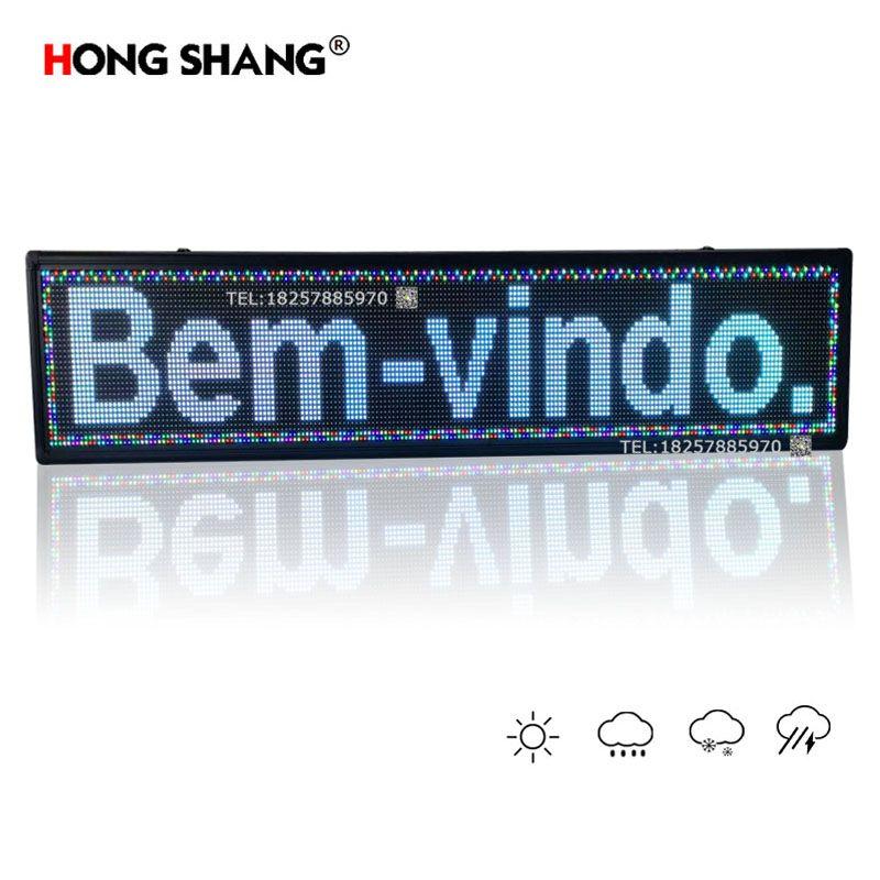 广告招牌半户外LED显示屏户外电子门头广告牌滚动字幕P10单双色室内七彩手机控制