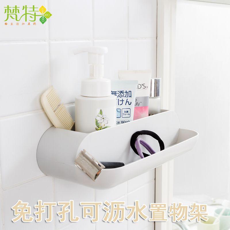 卫浴壁挂置物架免打孔厕所吸壁式吸盘卫浴收纳置物