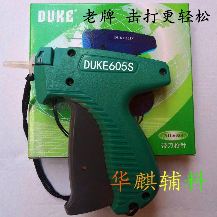 DUKE-605S子弹吊牌枪胶针枪原装塑料针头可配精钢针头使用适合所有一盒5000的粗子弹带钩胶针