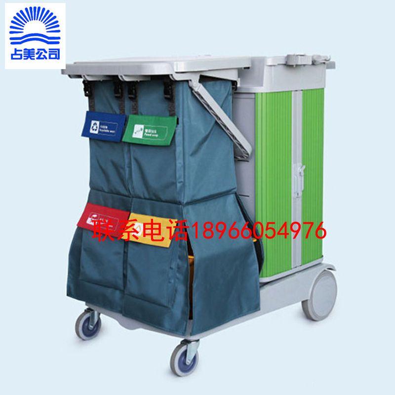 ST 50G 4色垃圾分类清洁服务车