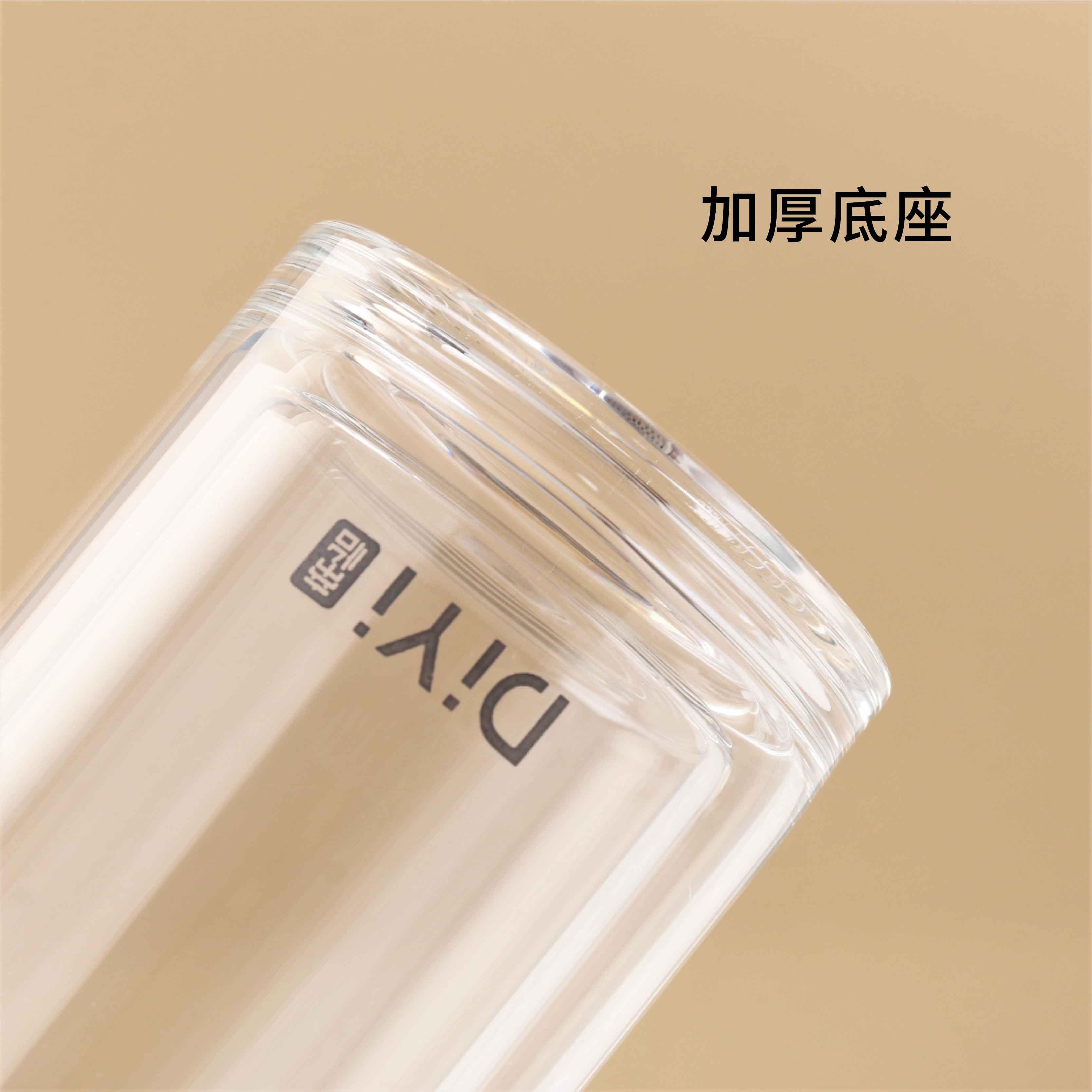 DY-BL418帝怡吹影镂尘提手玻璃杯300ml