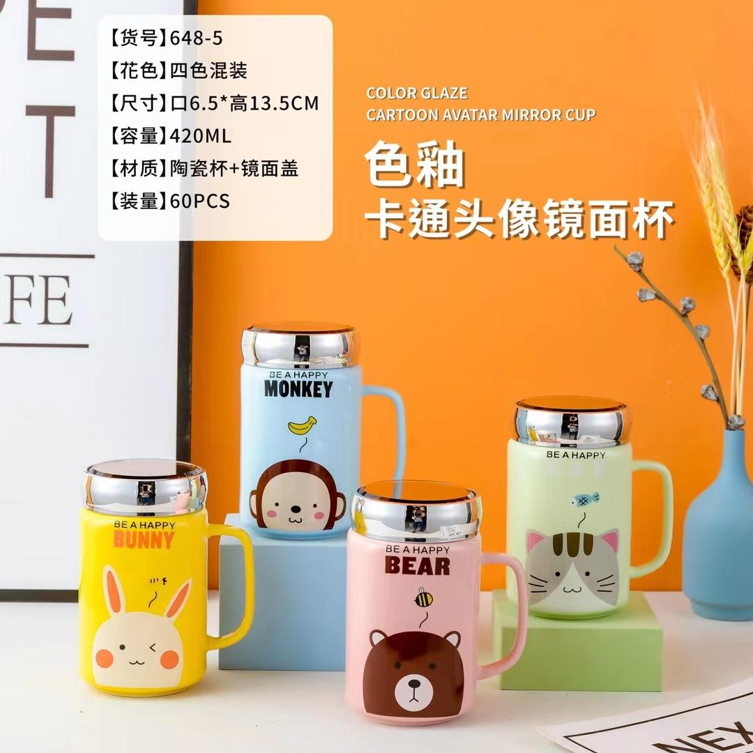 巴克星辰陶瓷情侣杯可爱四方镜面杯创意个性咖啡杯高档茶杯礼品水杯镜面盖杯