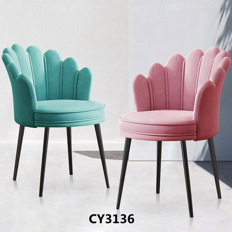吕字家具-北欧电脑椅轻奢沙发椅子网红化妆椅凳子简约家用客厅餐椅靠背书桌椅