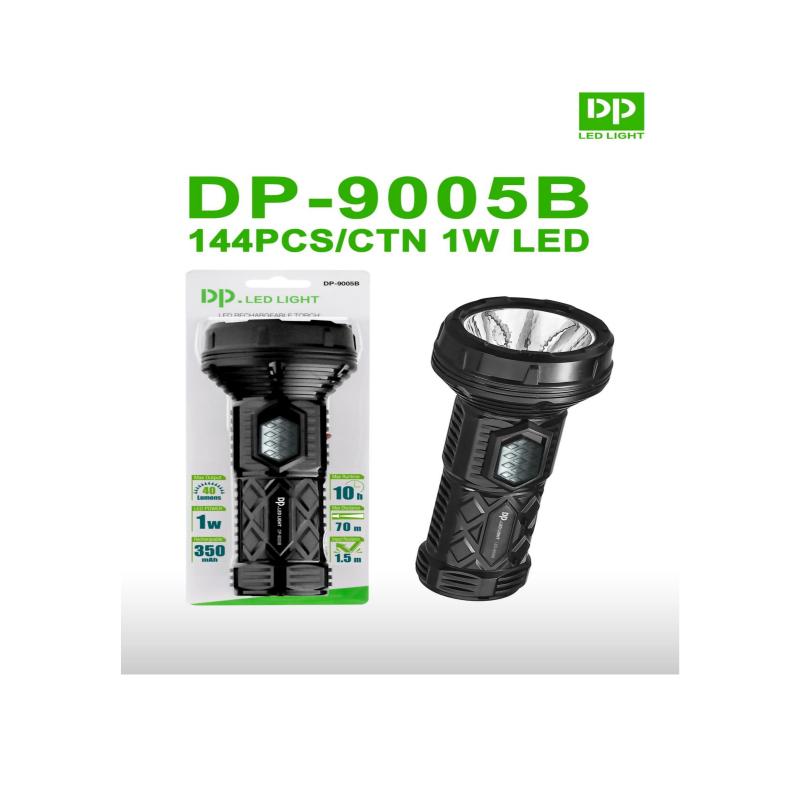 9005B手电筒