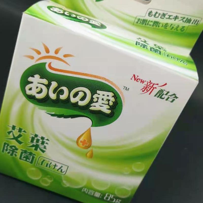 艾依诺85除菌浴皂