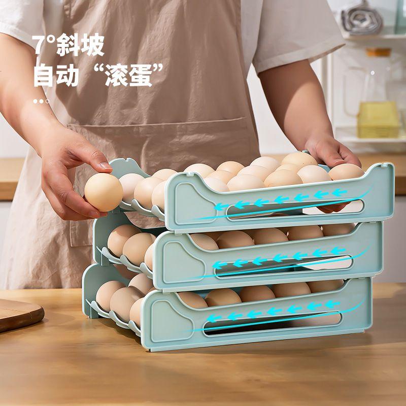 冰箱鸡蛋收纳盒冰箱鸡蛋收纳盒冰箱鸡蛋收纳盒冰箱鸡蛋收纳盒冰箱鸡蛋收纳盒