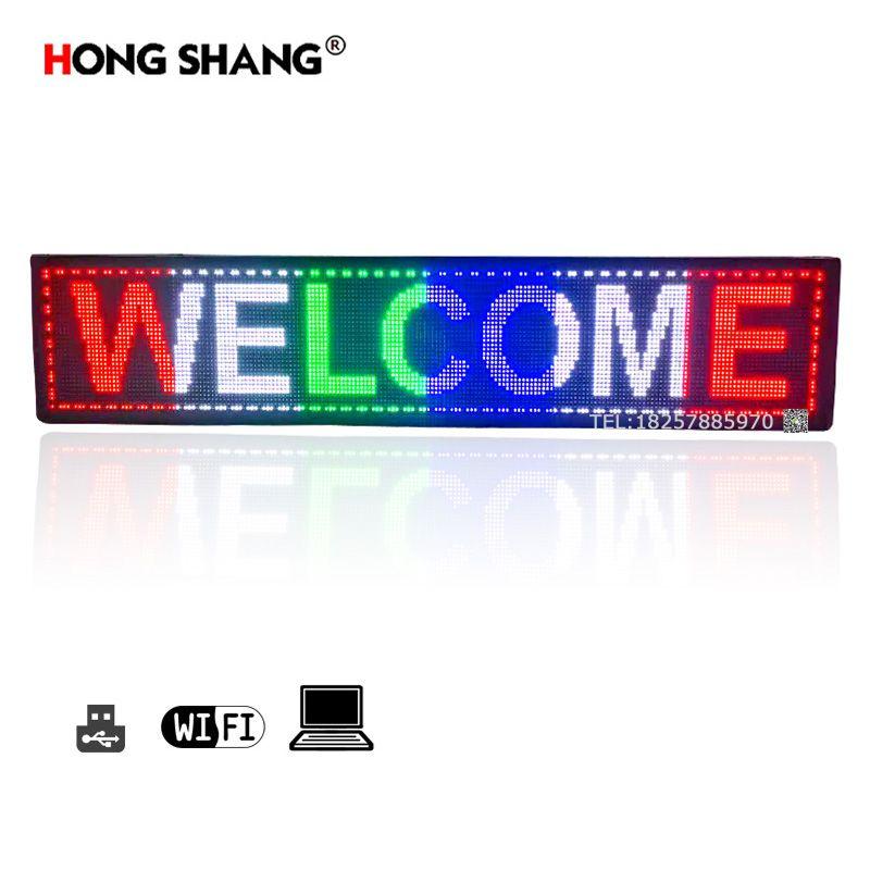 室内广告显示LED广告牌混色彩门头广告设计批发外贸热销品字幕显示屏