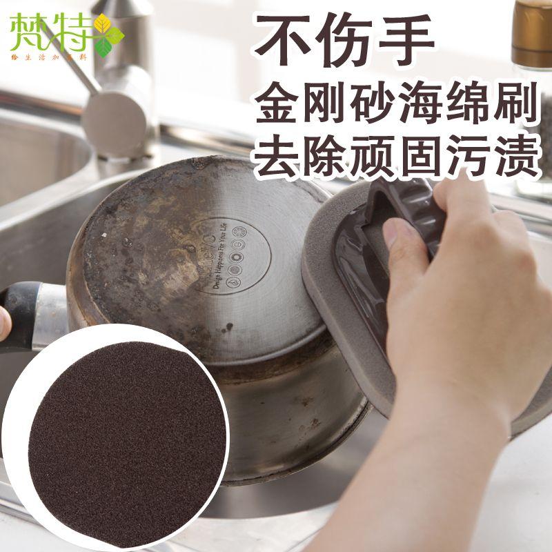 椭圆形 带手柄金刚砂海绵魔力擦 刷锅神器厨房去污海绵擦