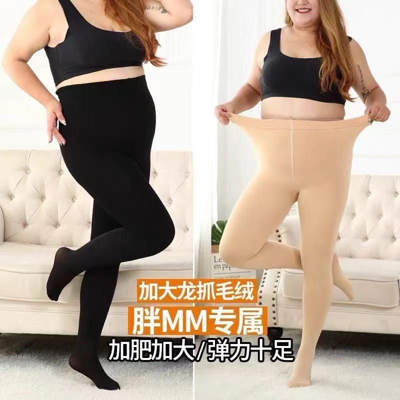 文婕NO402裤业有限公司厂家直销爆款打底裤热卖款女裤袜