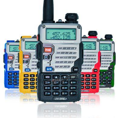 双波段双向无线128CH超高频无线对讲机