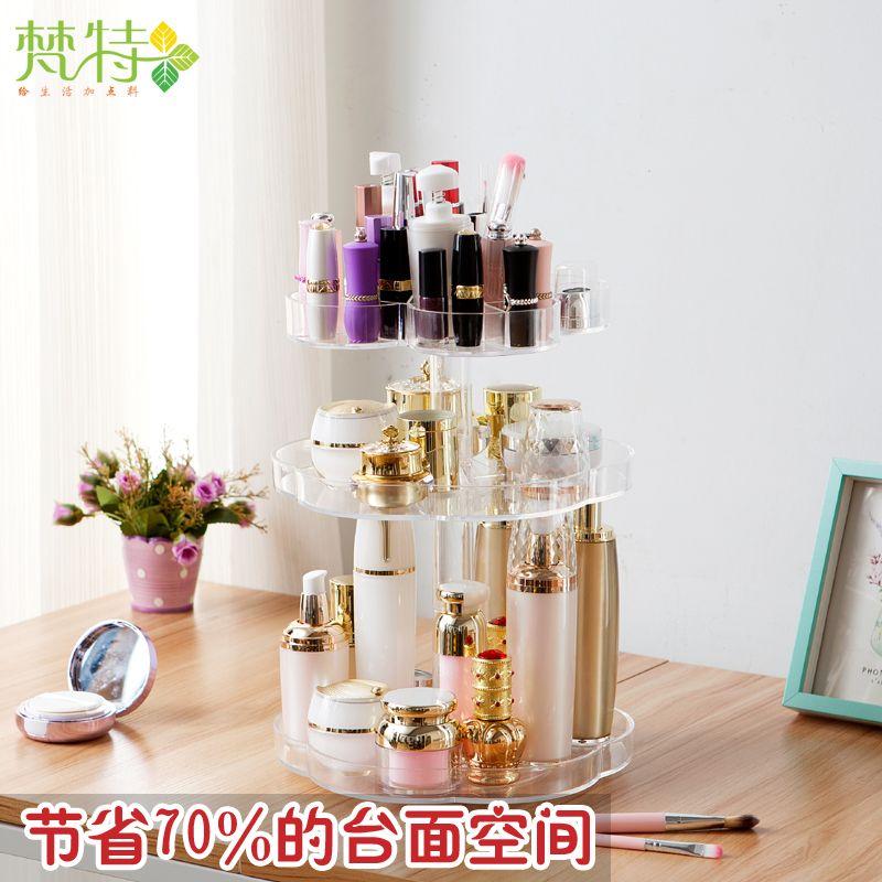360°旋转透明化妆品收纳盒 桌面梳妆台护肤品置物架