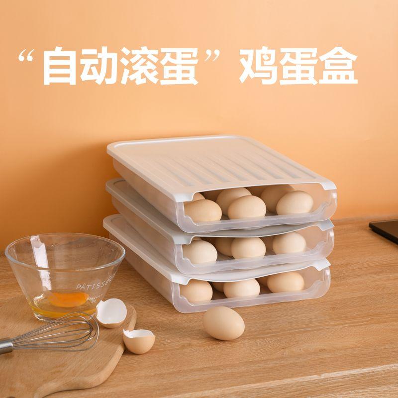 鸡蛋收纳盒单层带盖18格冰箱保鲜盒塑料蛋托加厚防摔鸭蛋盒子