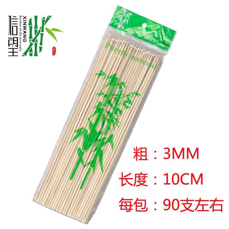 3mm竹签烧烤签BBQ订纸卡吊卡客户制定印刷袋子信望品牌