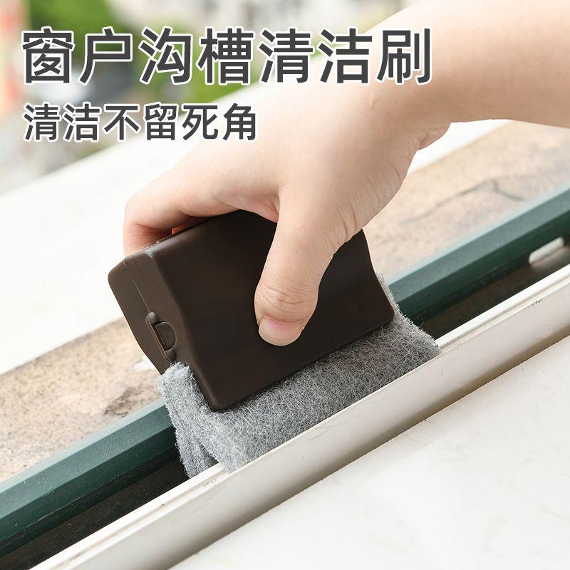 清洁刷窗户沟槽清洁工具缝隙窗凹槽窗户缝隙刷