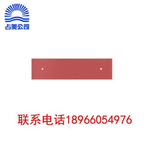 WS 0450/5R 耐油硅胶备用胶条 45CM(红色)
