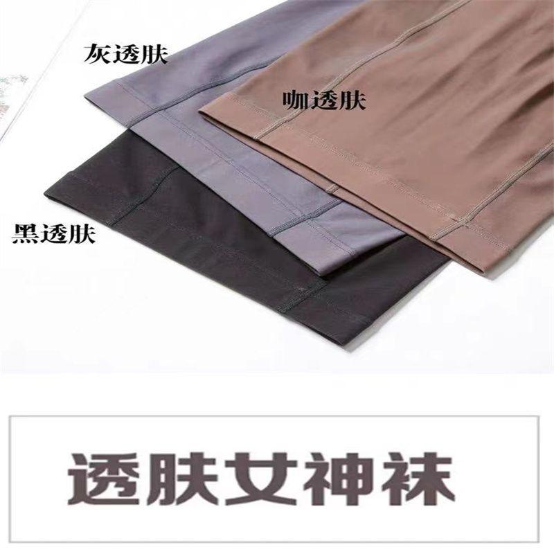 文婕NO399裤业有限公司厂家直销爆款打底裤热卖款女裤袜