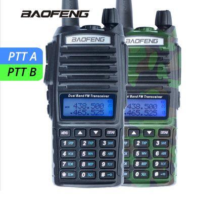 宝锋双频段手持对讲机 无线电对讲机