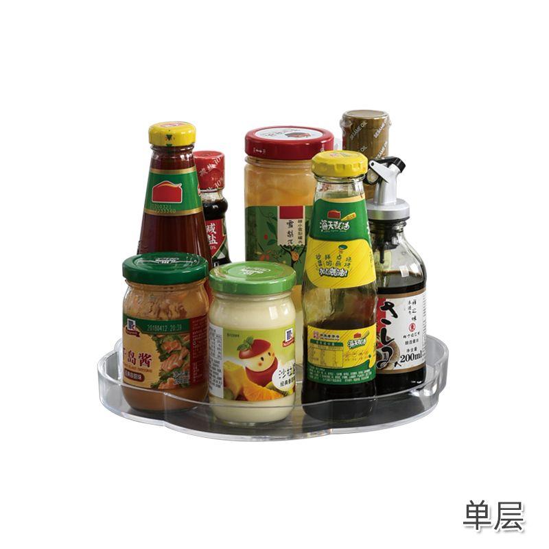多功能旋转收纳盒厨房防滑旋转置物架收纳盘家用调味品罐瓶整理盒