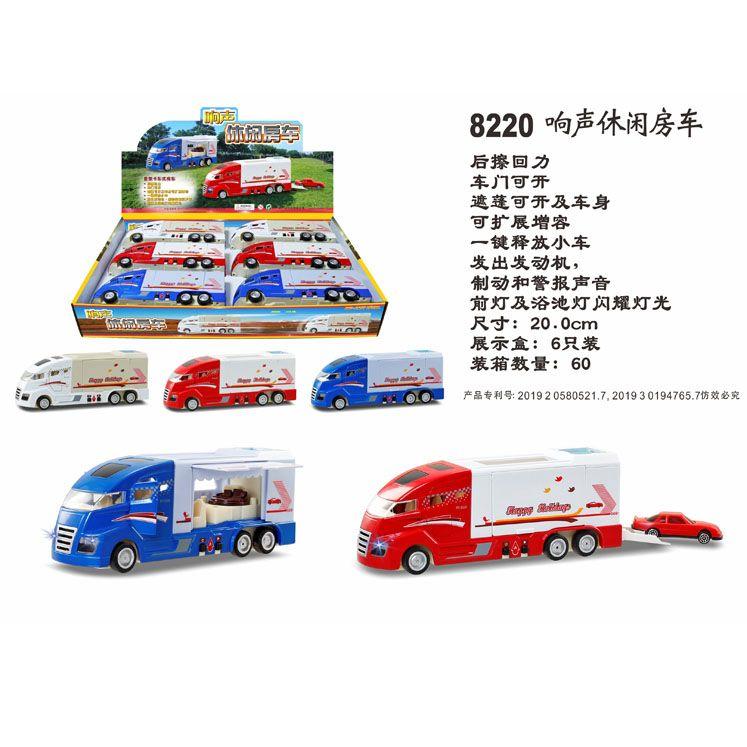 精品合金小汽车模型 8220 开门回力声光音乐 儿童玩具礼品礼物 金属车