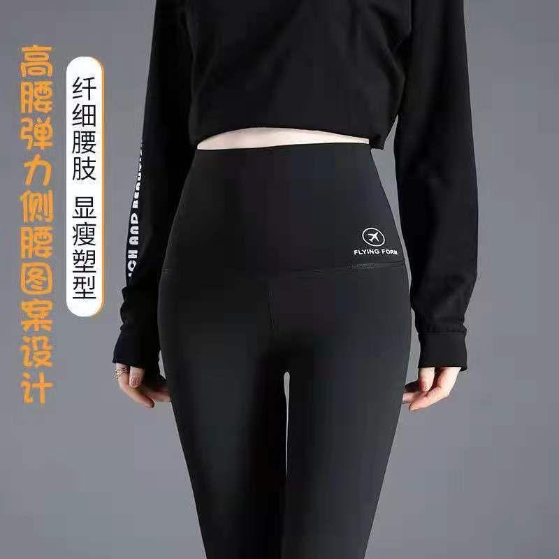 厂家直销玄之鹿针织时尚舒适耐穿打底裤裤子443