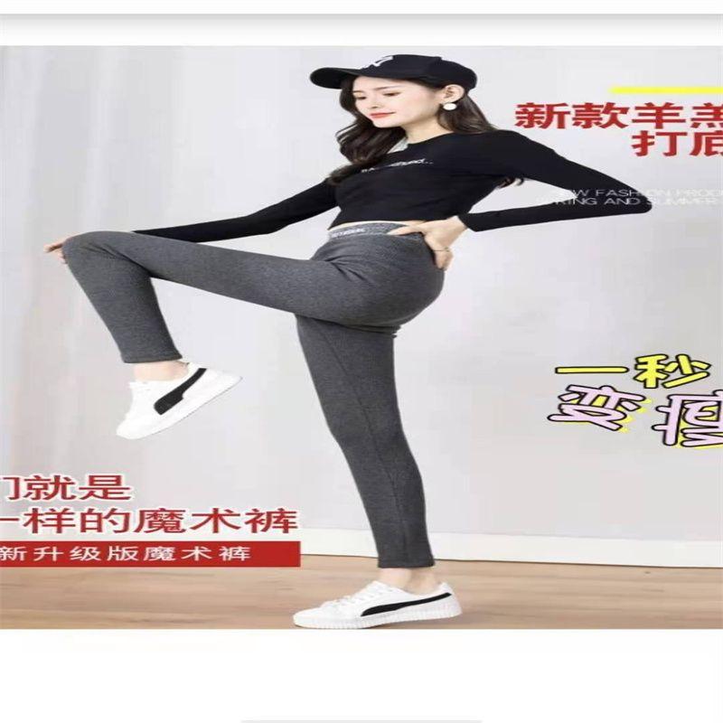 厂家直销玄之鹿针织时尚舒适耐穿打底裤裤子446