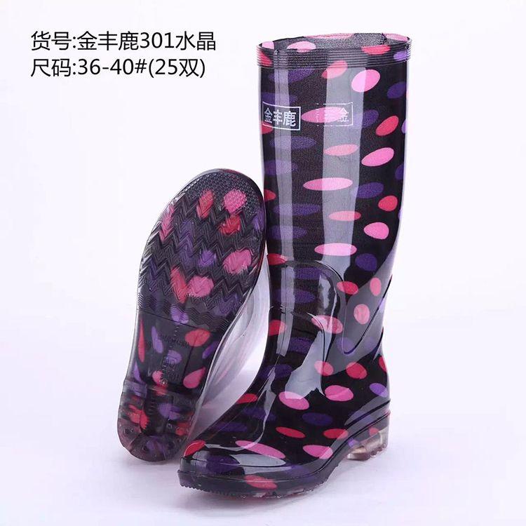 外贸水晶经典款厚底黑色迷彩成人女劳保防水胶些雨鞋现货批发定做