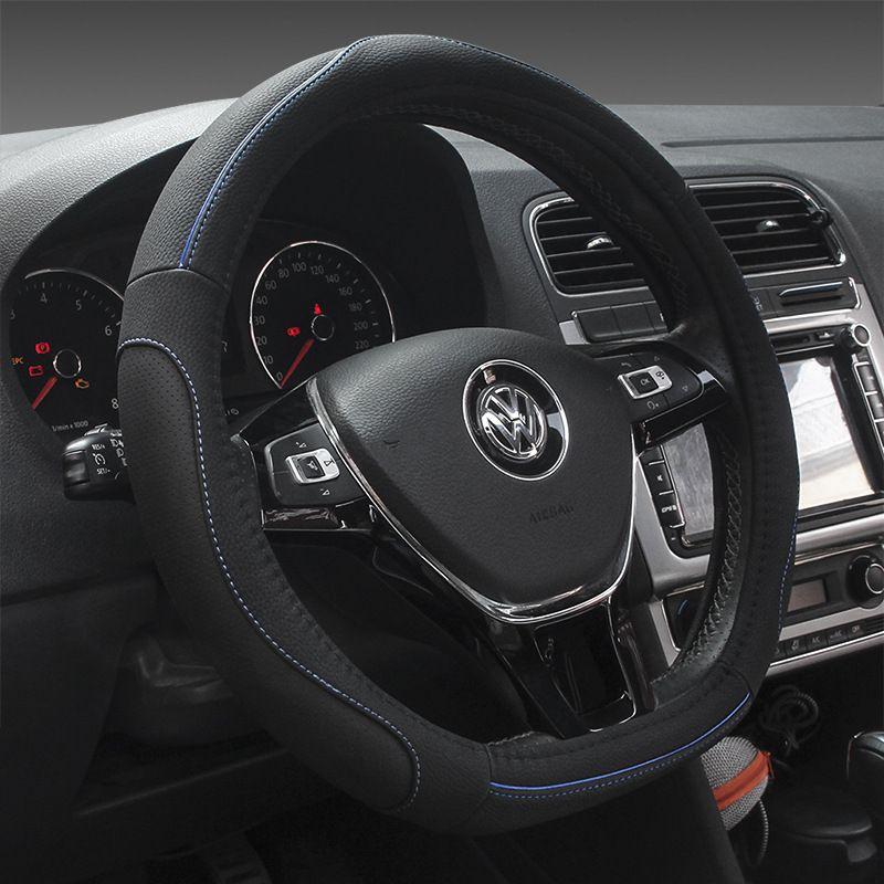 跨境专供汽车方向盘套 圆形D型平底汽车把套批发亚马逊四季通用D款