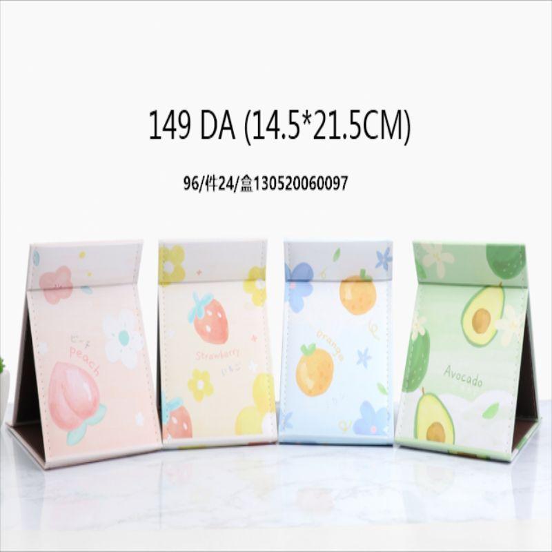 149DA皮纸镜
