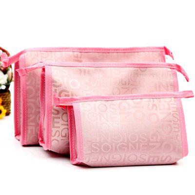 欧美风化妆包大容量洗漱包子母套装化妆袋一件三个精美时尚