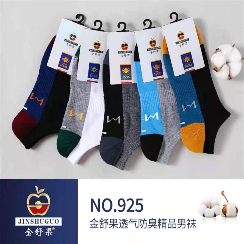 厂家直销男士广东袜纯棉舒适耐穿不搁脚短袜船袜棉袜23