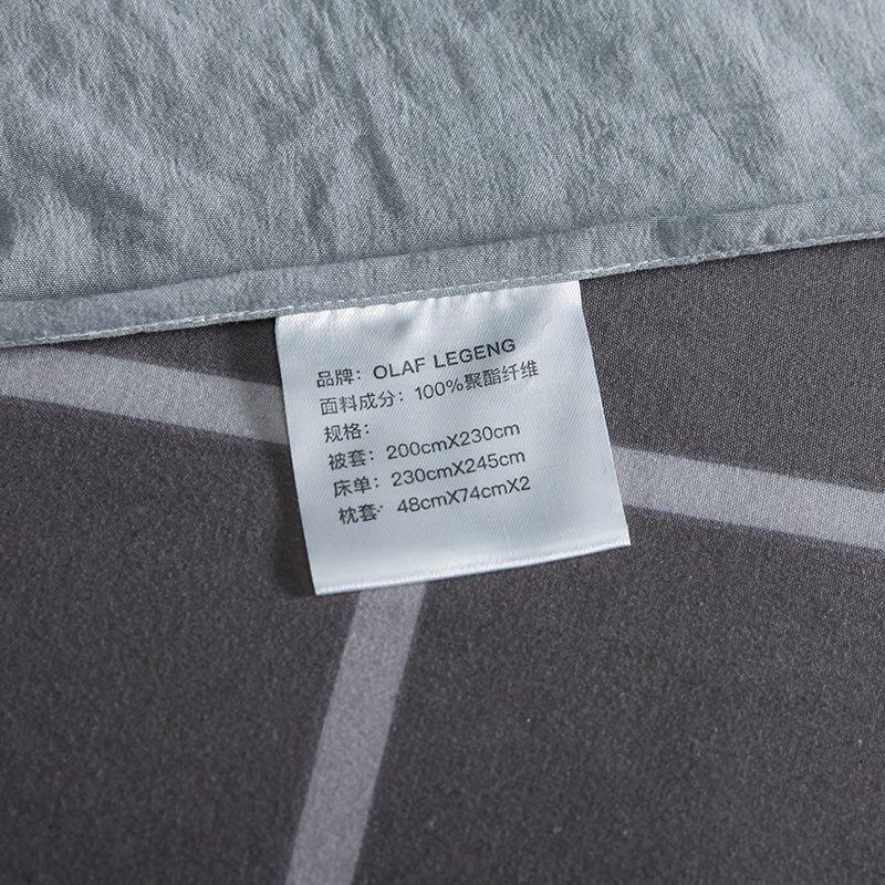 OLAFLEGENG奥拉芙米尔顿水洗棉四件套OL-DZ608