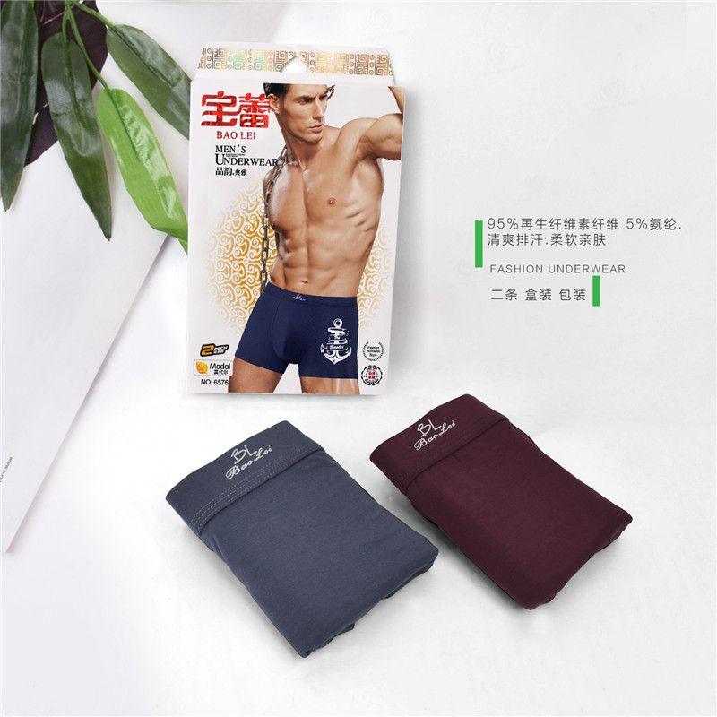 宝蕾男士内裤竹纤维 6576