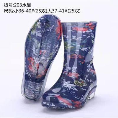 外贸水晶经典款厚底黑色迷彩成人女劳保防水胶些雨鞋现货批发