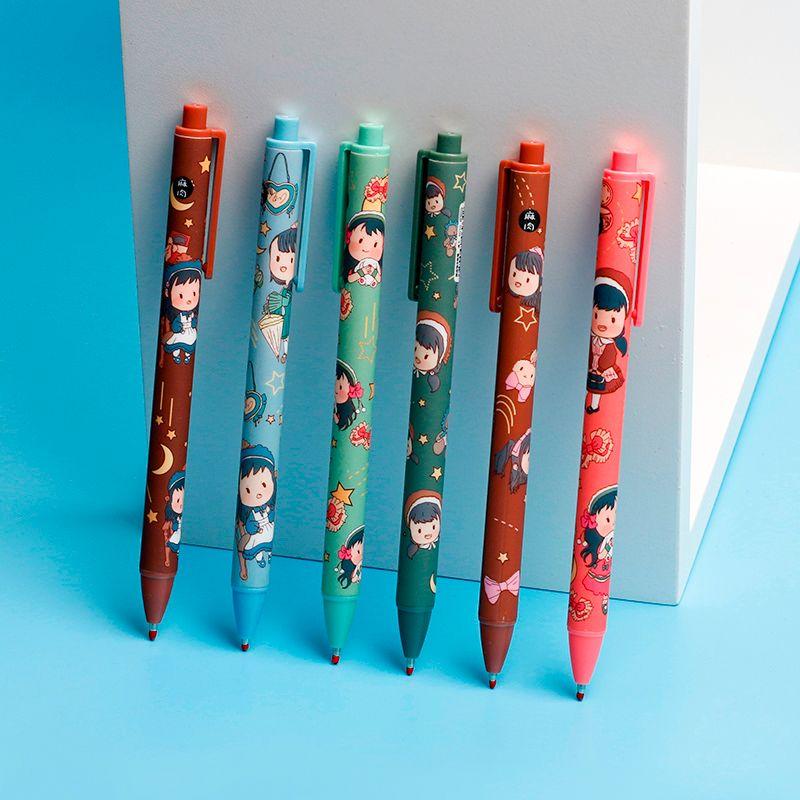 创意欢乐女孩中性笔学生用品学习文具办公用品书写流畅按动圆珠笔丝滑好写不易断墨