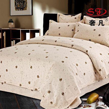 四件套宾馆酒店旅馆床上用品全棉咖啡骆驼印花被套床单