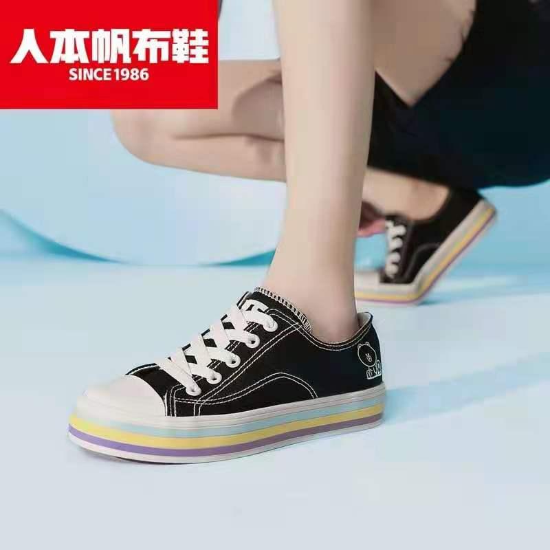 2021年夏季新款帆布鞋女鞋ulzzang百搭小雏菊布鞋韩版薄款板鞋子40