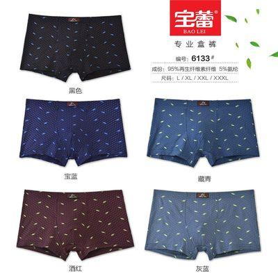 宝蕾男士盒装内裤竹纤维平角6133