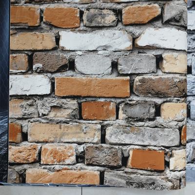 墙纸壁纸PVC工业风系列SA1131...
