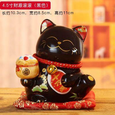 南泰4.5寸黑色陶瓷工艺品小摆件