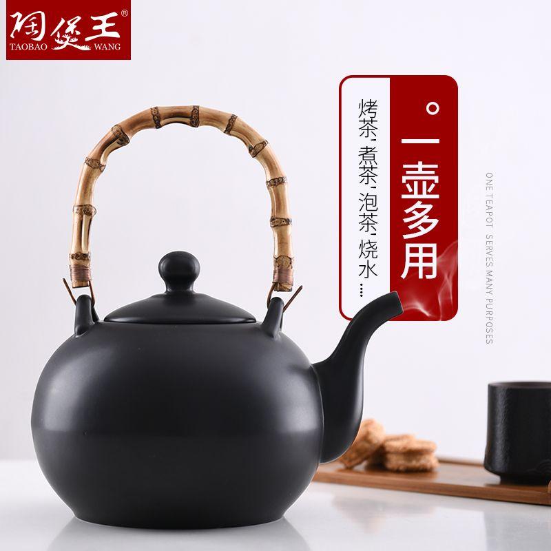 陶瓷壶欧麦养生壶(竹节提壶)