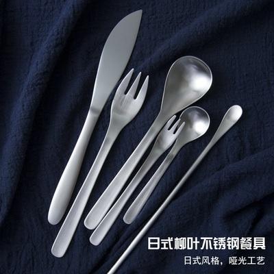 不锈钢欧式刀叉勺 套装 西餐刀