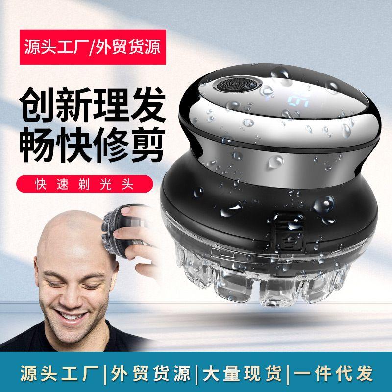 新款剃光头神器360度旋转男士电推剪液晶全自助理发器全身水洗UFO