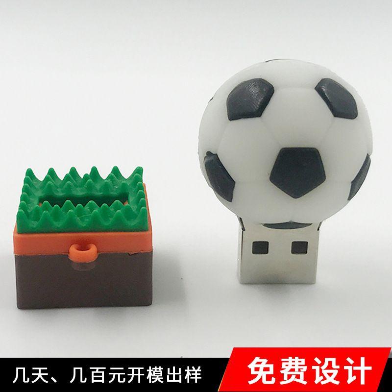 PVC软胶创意足球U盘定制个性订做企业礼品体育造型u盘16g球形优盘