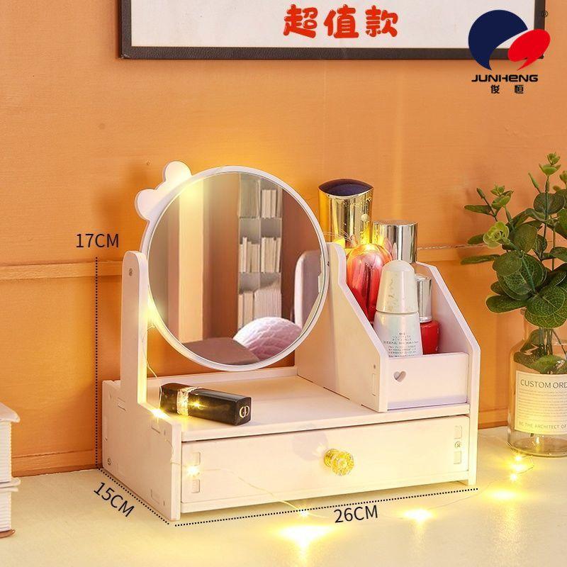 化妆品收纳盒抽屉式首饰护肤收纳盒桌面收纳神器收纳大号储物盒