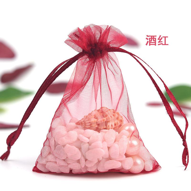 多色透明化妆品试用珍珠纱袋雪纱袋欧根纱礼品包装网纱袋子22